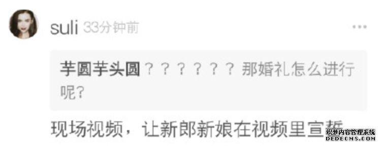 特大馒头_阴影之下相信常识:来自河南的启示_洛阳新闻网